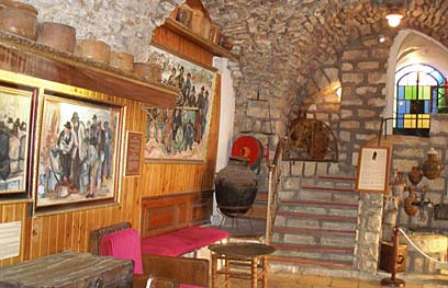 Hameiri-Museum