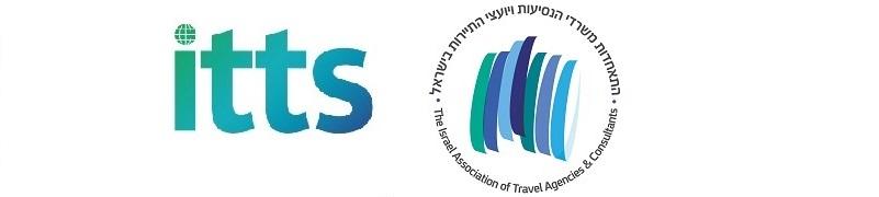 ITTAA-ITTS1