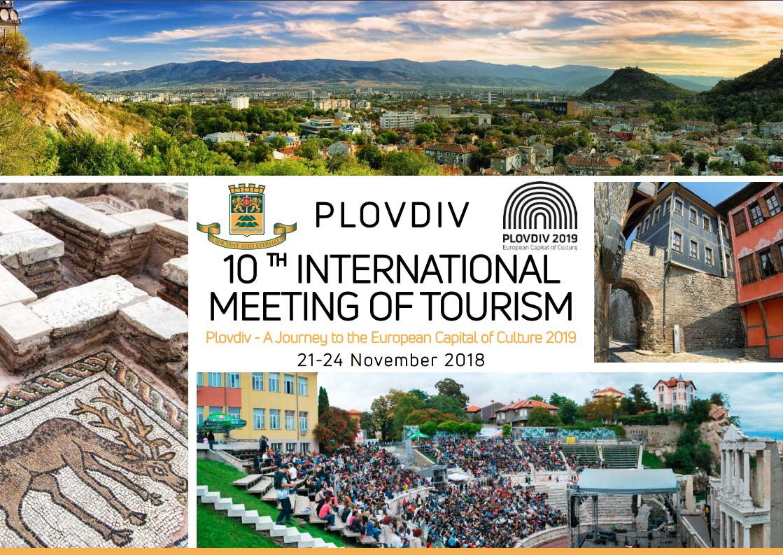 PLOVDIV-18