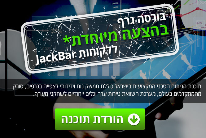 jackdownload