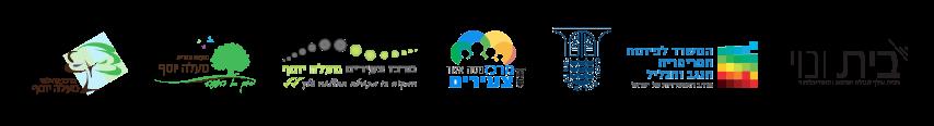 logo_asher