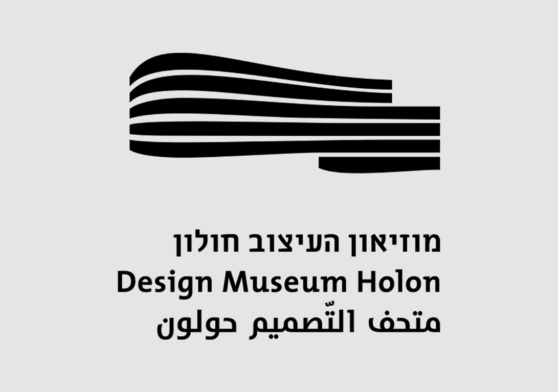 LOGO_MuseumGray