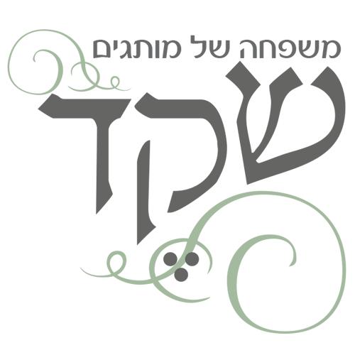 logo_shaked_...