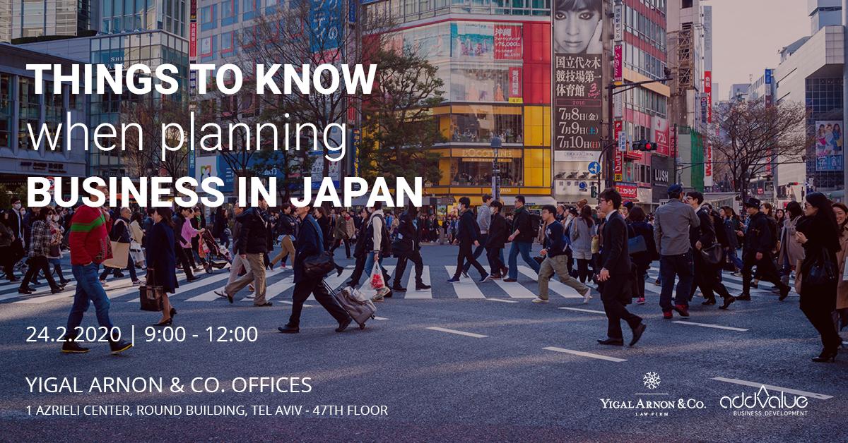 Japan_Event_...