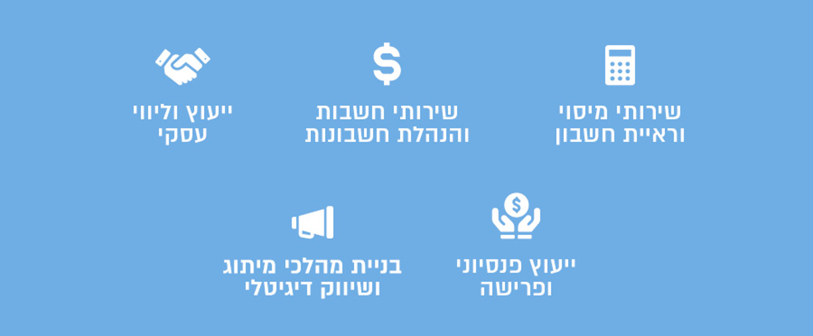 ICONIM_MEUHAD