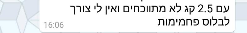 Screenshot_2...