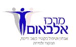 לוגו מרכז אלבאום