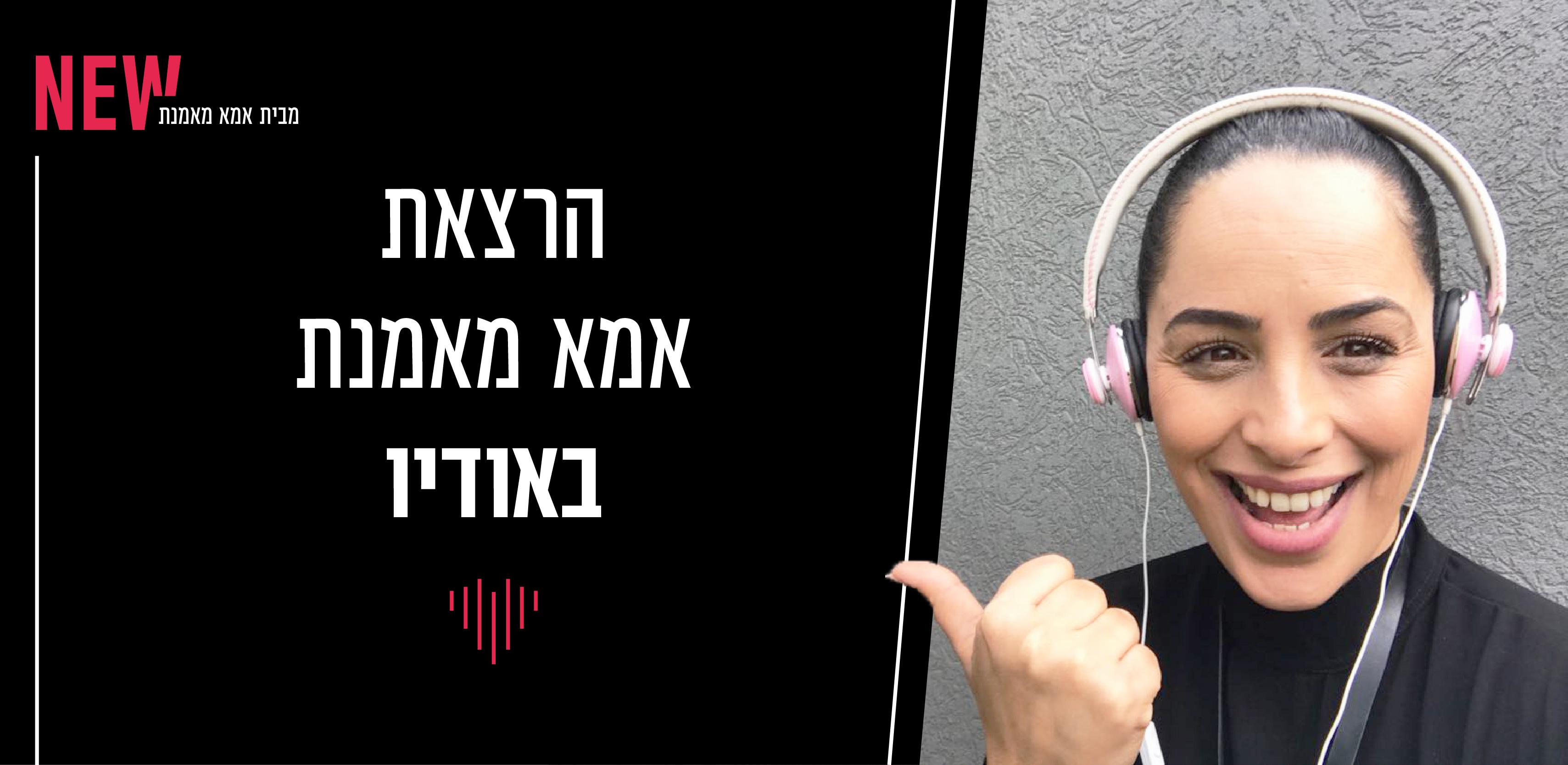 audio-03