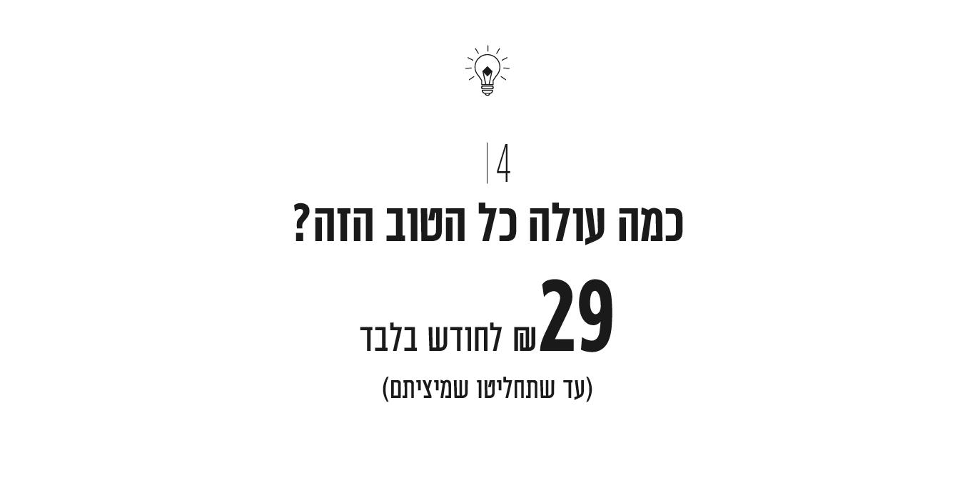 no6_(2)