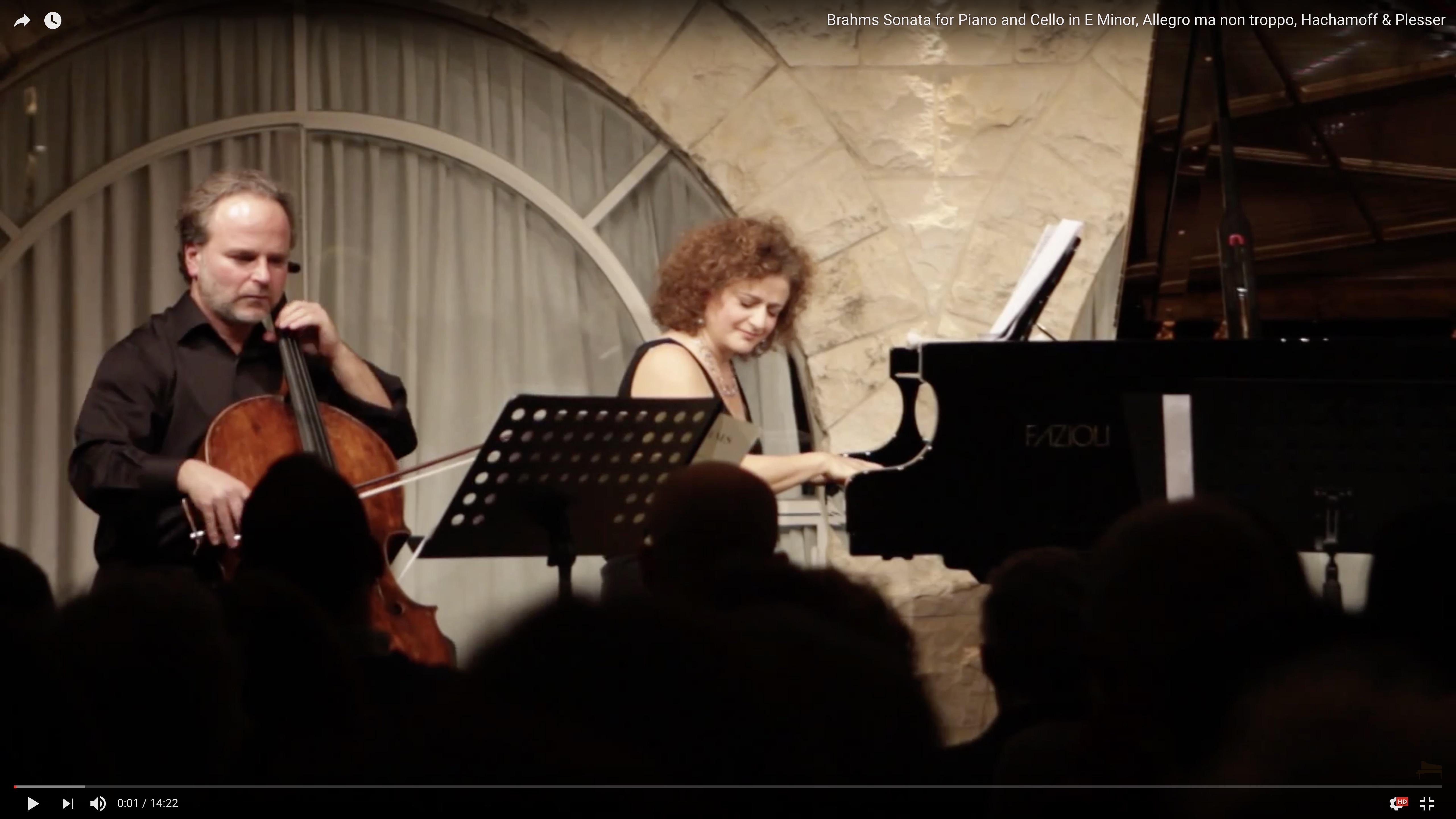 , החליל, הצ׳לו והפסנתר שביניהם 8-9.12