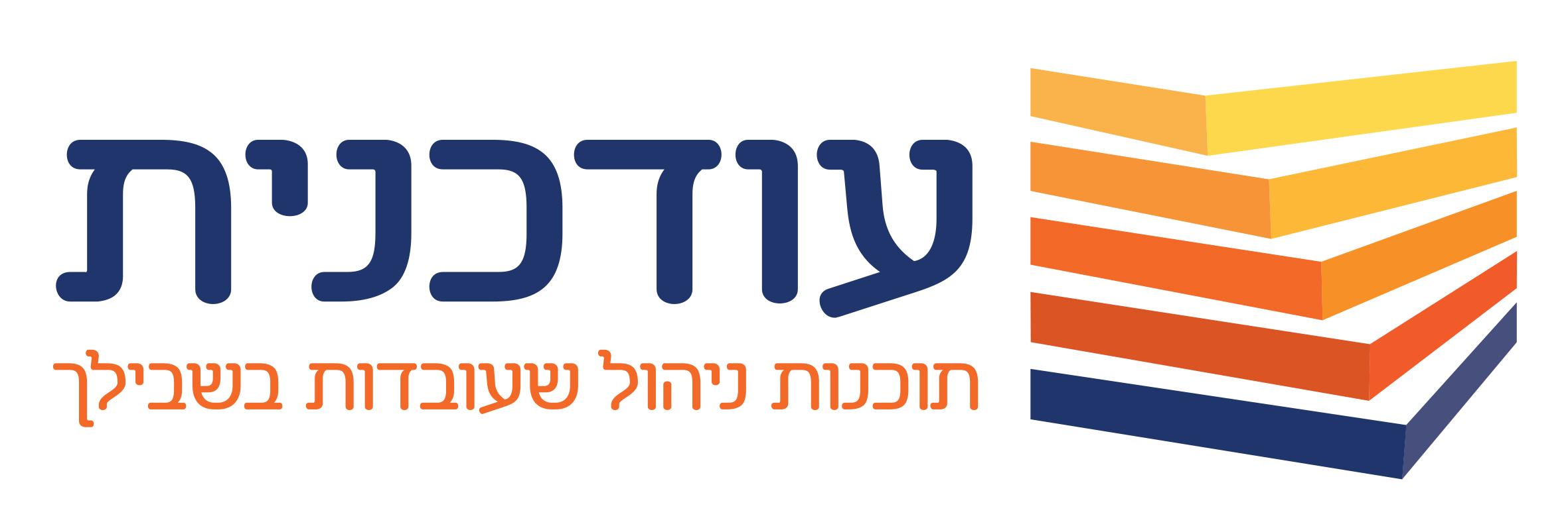 odkanit_logo_3