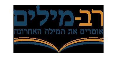 ravmilim_logo_0