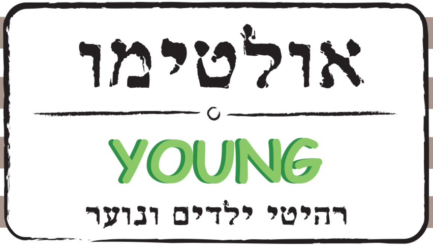 Logo_young_0