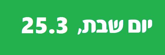 ________2