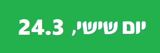 ________