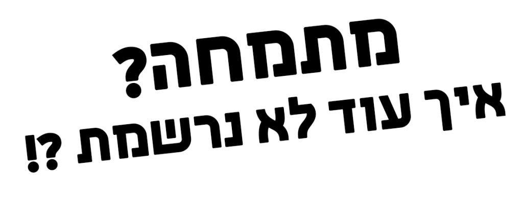slogan_1