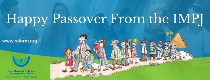 passover_banner