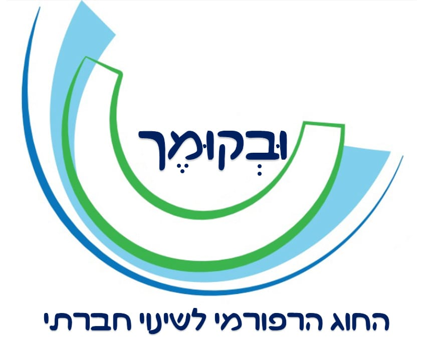 logo-kumecha