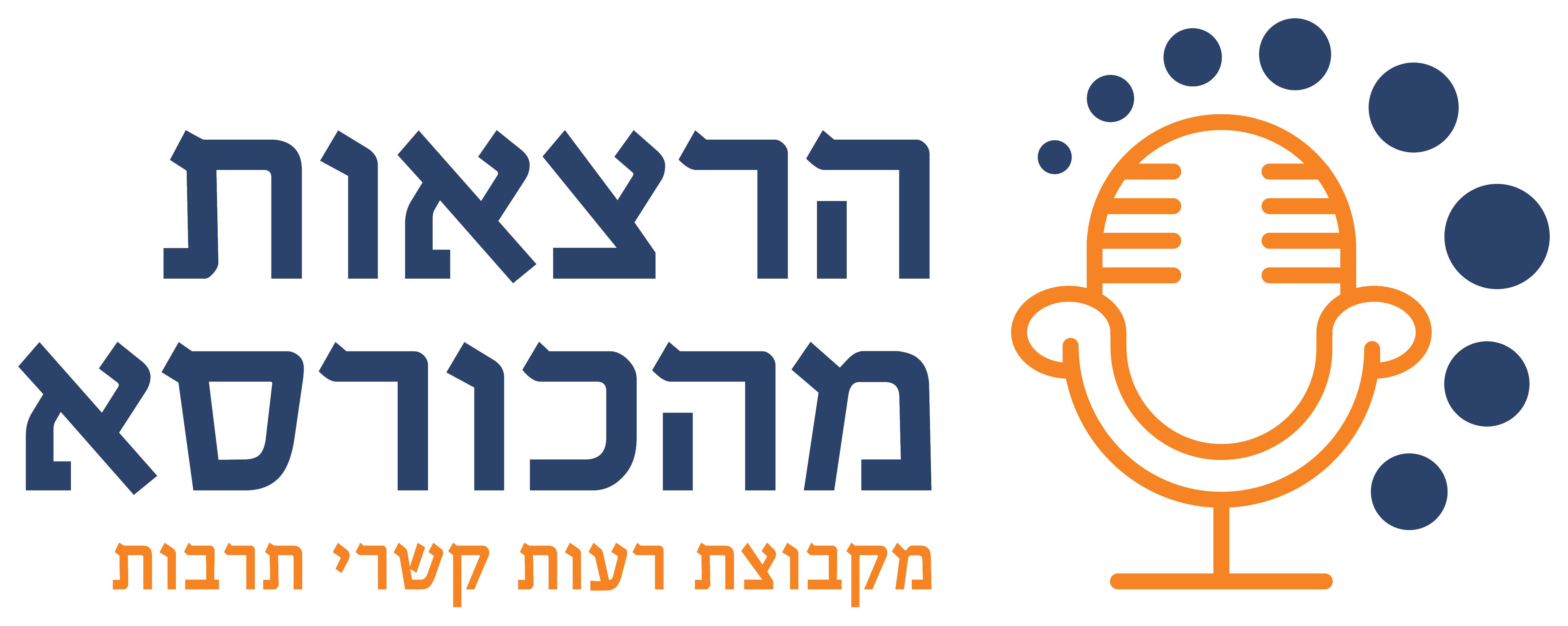 logo_rgb____