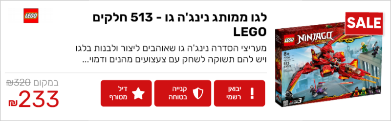 lego_MM76M20