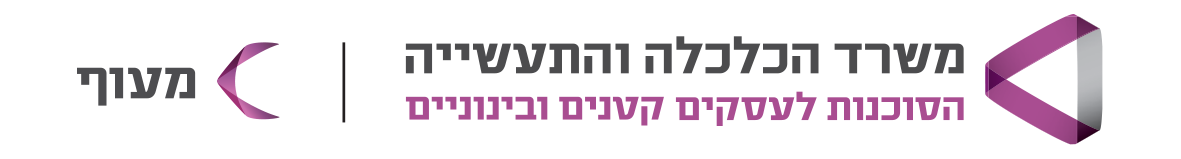 Logo_Maof_Ca...