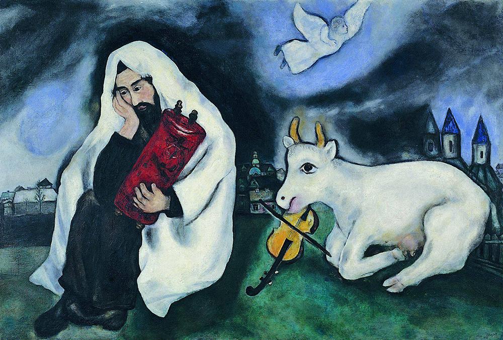 מארק שאגאל, בדידות, 1933