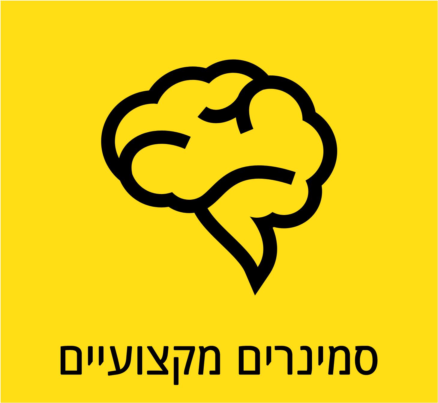 squares_brain