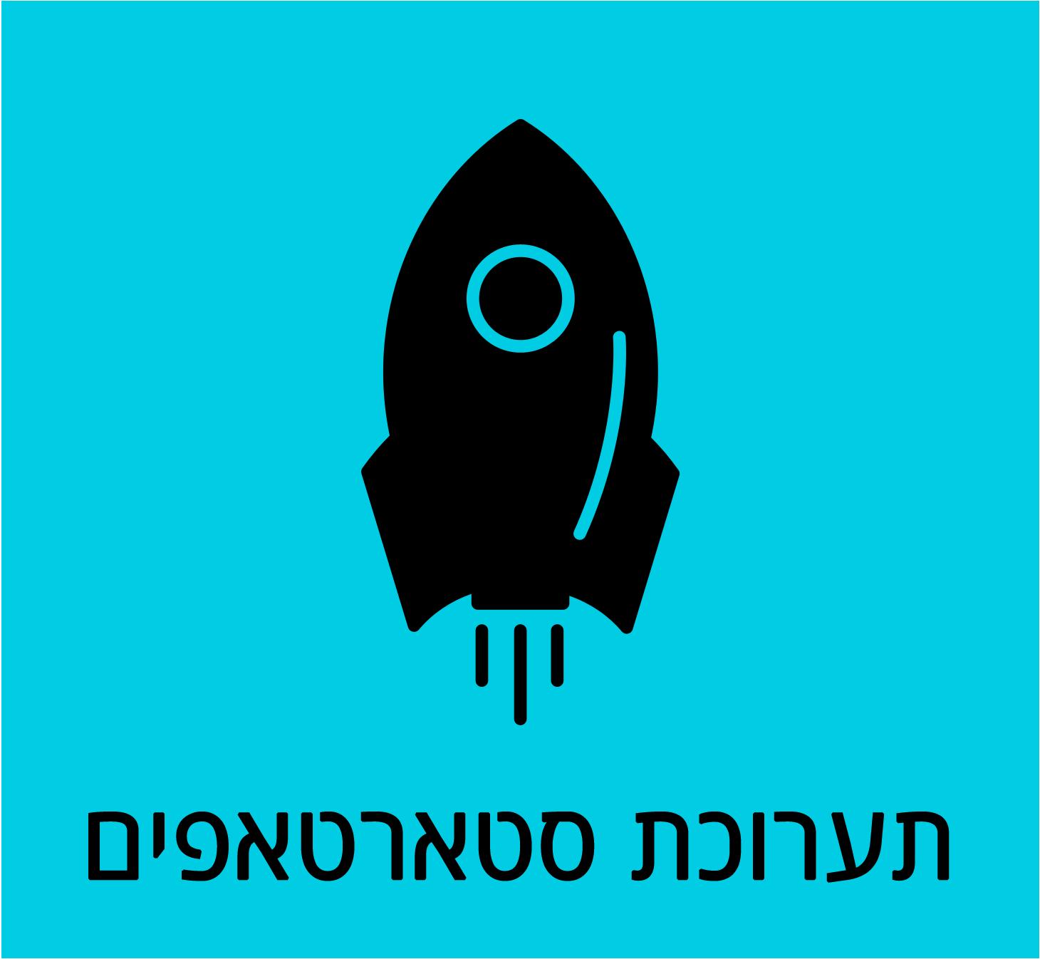 squares_rocket