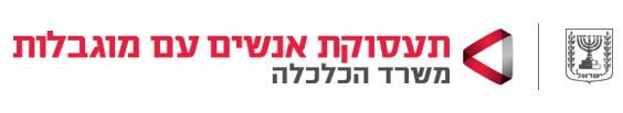 logo-he