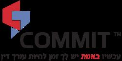 commit_2