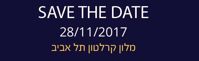 save-the-date_1