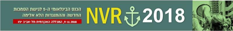 באנר NVR