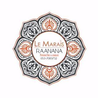logo_du_Marais