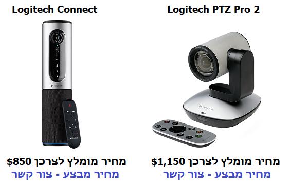 Connect_PTZP2