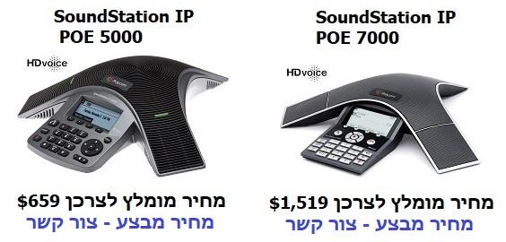 IP5000_IP7000