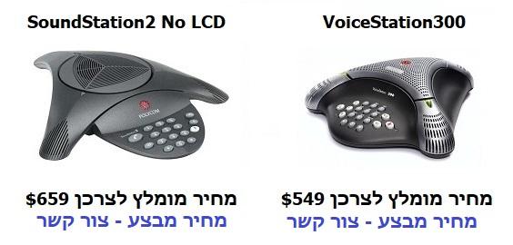 NoLCD_VS300_0