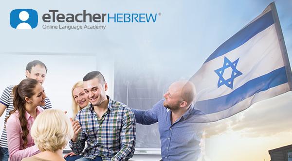 ¿Por qué estudiar Hebreo con nosotros?