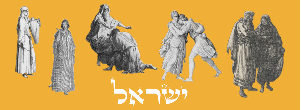 Biblical Image