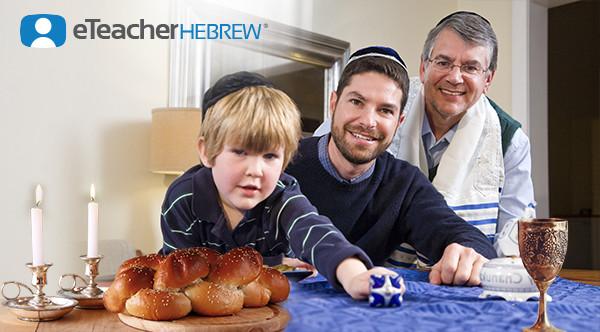 Keep the Jewish tradition alive