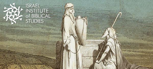 Israel Ins tute of Biblical Studies