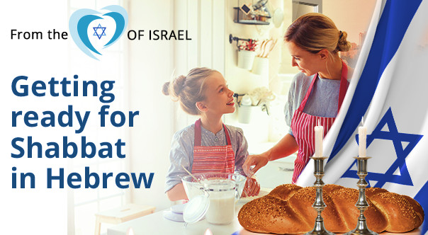 Experience Shabbat in Hebrew
