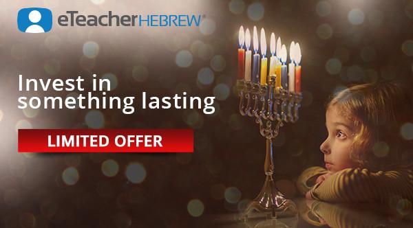 Make this Hanukkah special
