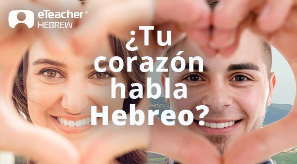 ¿Tu corazón habla Hebreo?