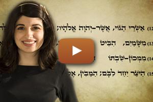 União na Bíblia Hebraica