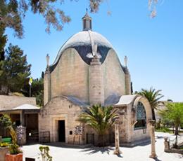 Iglesia Dominus Flevit, Jerusalén