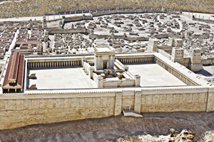 A entrada de Jesus ao Monte do Templo