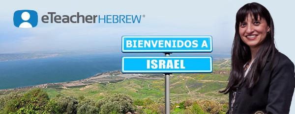 Disculpe, ¿Cómo llego a Tel Aviv?