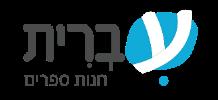 Logo-evrit-b...