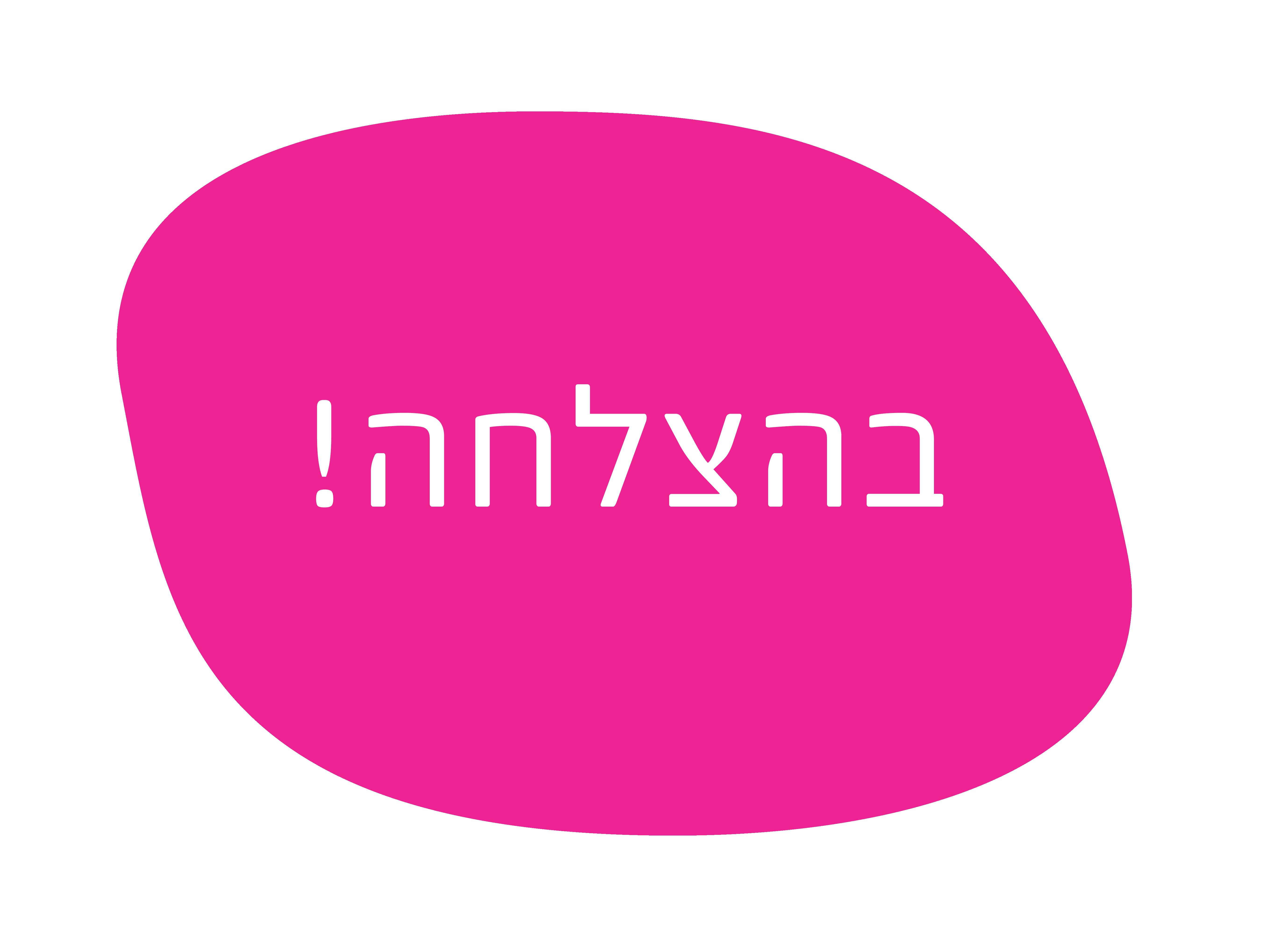 ______-21