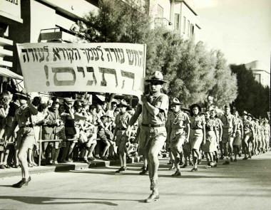הישוב העברי במלחמת העולם השנייה